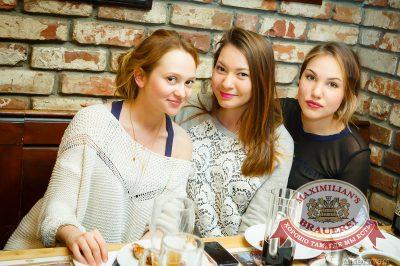 Александр Незлобин, 22 марта 2014 - Ресторан «Максимилианс» Казань - 13
