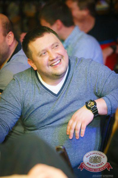 Александр Незлобин, 22 марта 2014 - Ресторан «Максимилианс» Казань - 24