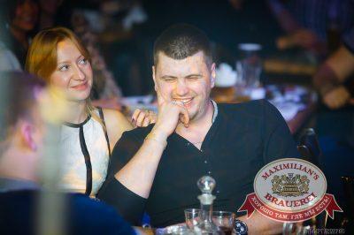 Александр Незлобин, 22 марта 2014 - Ресторан «Максимилианс» Казань - 26