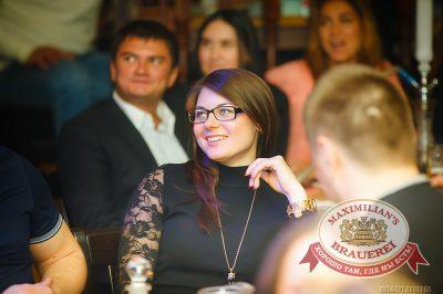 Александр Незлобин, 22 марта 2014 - Ресторан «Максимилианс» Казань - 27
