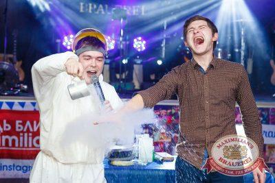 Встреча выпускников. Вспомнить все! 6 февраля 2016 - Ресторан «Максимилианс» Казань - 02