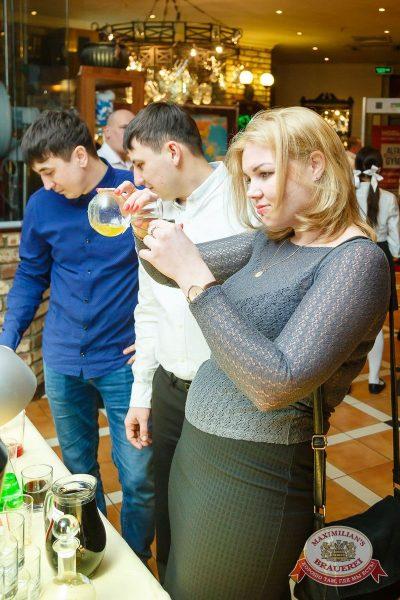 Встреча выпускников. Вспомнить все! 6 февраля 2016 - Ресторан «Максимилианс» Казань - 07
