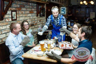 Встреча выпускников. Вспомнить все! 6 февраля 2016 - Ресторан «Максимилианс» Казань - 10