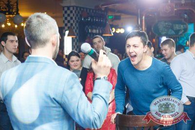 Встреча выпускников. Вспомнить все! 6 февраля 2016 - Ресторан «Максимилианс» Казань - 22