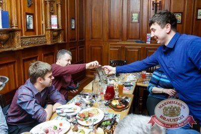 Встреча выпускников. Вспомнить все! 6 февраля 2016 - Ресторан «Максимилианс» Казань - 24