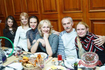 Встреча выпускников. Вспомнить все! 6 февраля 2016 - Ресторан «Максимилианс» Казань - 28