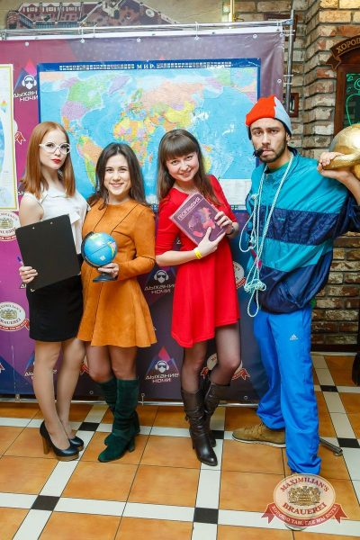Встреча выпускников. Вспомнить все! 5 февраля 2016 - Ресторан «Максимилианс» Казань - 04