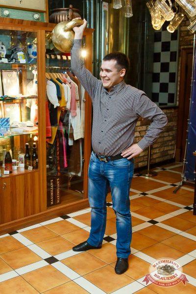 Встреча выпускников. Вспомнить все! 5 февраля 2016 - Ресторан «Максимилианс» Казань - 05