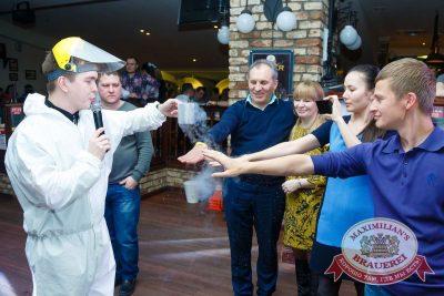 Встреча выпускников. Вспомнить все! 5 февраля 2016 - Ресторан «Максимилианс» Казань - 13