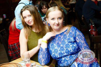 Встреча выпускников. Вспомнить все! 5 февраля 2016 - Ресторан «Максимилианс» Казань - 28
