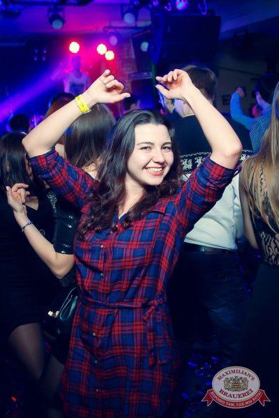 «Дыхание ночи» на вечеринке «Встреча выпускников: вспомнить все», 5 февраля 2016 - Ресторан «Максимилианс» Казань - 12