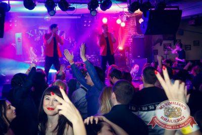 «Дыхание ночи» на вечеринке «Встреча выпускников: вспомнить все», 5 февраля 2016 - Ресторан «Максимилианс» Казань - 13