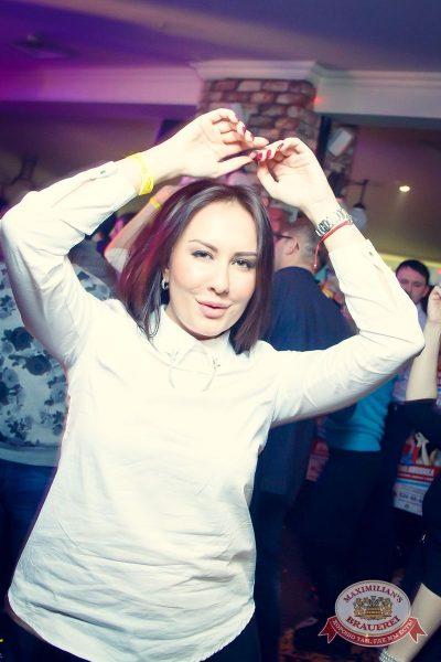 «Дыхание ночи» на вечеринке «Встреча выпускников: вспомнить все», 5 февраля 2016 - Ресторан «Максимилианс» Казань - 16