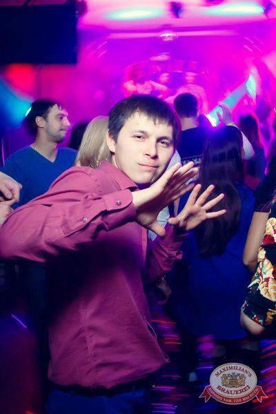 «Дыхание ночи» на вечеринке «Встреча выпускников: вспомнить все», 5 февраля 2016 - Ресторан «Максимилианс» Казань - 25