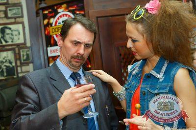 День смеха, 32 марта, 1 апреля 2014 - Ресторан «Максимилианс» Казань - 06