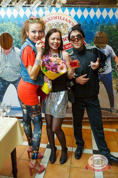 День смеха, 32 марта, 1 апреля 2014 - Ресторан «Максимилианс» Казань - 10