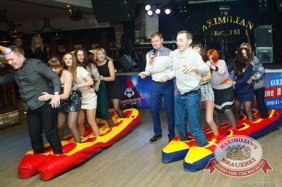 День смеха, 32 марта, 1 апреля 2014 - Ресторан «Максимилианс» Казань - 19