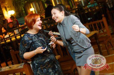 День смеха, 32 марта, 1 апреля 2014 - Ресторан «Максимилианс» Казань - 22