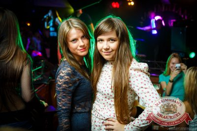 Artik & Asti, 17 июля 2014 - Ресторан «Максимилианс» Казань - 05