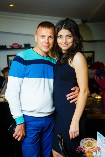 Artik & Asti, 17 июля 2014 - Ресторан «Максимилианс» Казань - 07