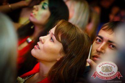 Artik & Asti, 17 июля 2014 - Ресторан «Максимилианс» Казань - 21