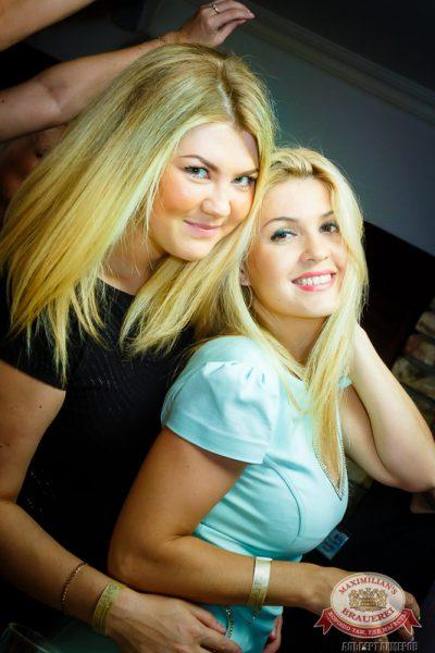 Artik & Asti, 17 июля 2014 - Ресторан «Максимилианс» Казань - 23