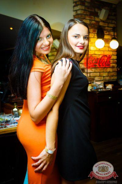 Artik & Asti, 17 июля 2014 - Ресторан «Максимилианс» Казань - 24