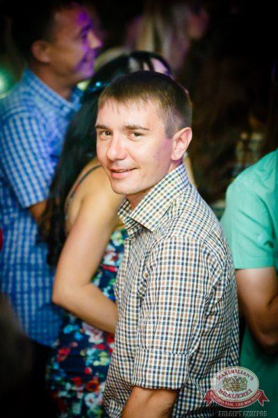 Artik & Asti, 17 июля 2014 - Ресторан «Максимилианс» Казань - 25