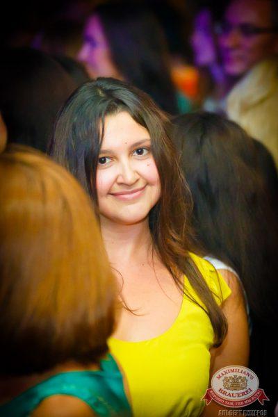 Artik & Asti, 17 июля 2014 - Ресторан «Максимилианс» Казань - 26