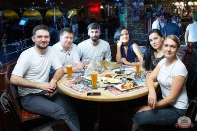 «Октоберфест-2018»: Бир Кинг, 25 сентября 2018 - Ресторан «Максимилианс» Казань - 13