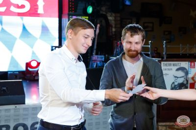 «Октоберфест-2018»: Бир Кинг, 25 сентября 2018 - Ресторан «Максимилианс» Казань - 19