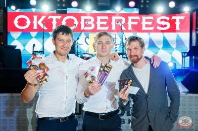 «Октоберфест-2018»: Бир Кинг, 25 сентября 2018 - Ресторан «Максимилианс» Казань - 20
