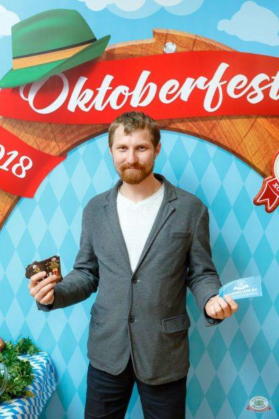 «Октоберфест-2018»: Бир Кинг, 25 сентября 2018 - Ресторан «Максимилианс» Казань - 21