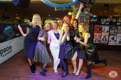 «Октоберфест-2018»: Бир Кинг, 25 сентября 2018 - Ресторан «Максимилианс» Казань - 23