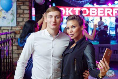 «Октоберфест-2018»: Бир Кинг, 25 сентября 2018 - Ресторан «Максимилианс» Казань - 25