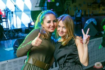 «Октоберфест-2018»: Бир Кинг, 25 сентября 2018 - Ресторан «Максимилианс» Казань - 26
