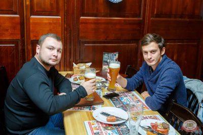 «Октоберфест-2018»: Бир Кинг, 25 сентября 2018 - Ресторан «Максимилианс» Казань - 28