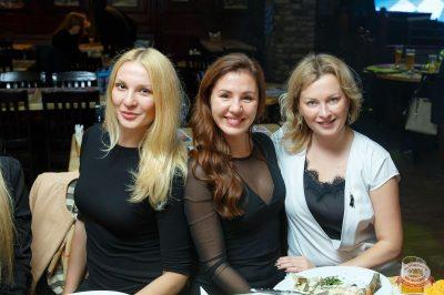 «Октоберфест-2018»: Бир Кинг, 25 сентября 2018 - Ресторан «Максимилианс» Казань - 29