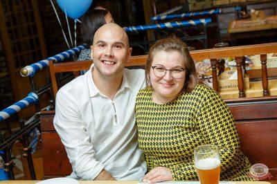 «Октоберфест-2018»: Бир Кинг, 25 сентября 2018 - Ресторан «Максимилианс» Казань - 32