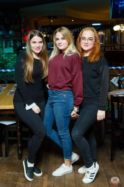«Октоберфест-2018»: Бир Кинг, 25 сентября 2018 - Ресторан «Максимилианс» Казань - 33