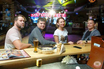 «Октоберфест-2018»: Бир Кинг, 25 сентября 2018 - Ресторан «Максимилианс» Казань - 36
