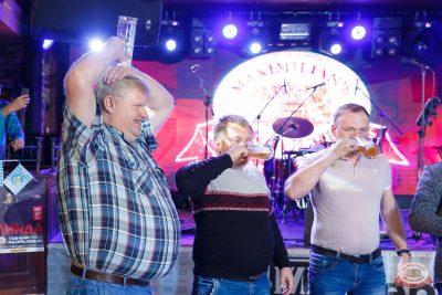 «Октоберфест-2019»: Бир Кинг, 24 сентября 2019 - Ресторан «Максимилианс» Казань - 11