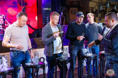 «Октоберфест-2019»: Бир Кинг, 24 сентября 2019 - Ресторан «Максимилианс» Казань - 15