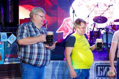 «Октоберфест-2019»: Бир Кинг, 24 сентября 2019 - Ресторан «Максимилианс» Казань - 16