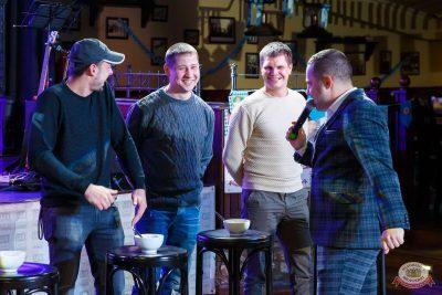 «Октоберфест-2019»: Бир Кинг, 24 сентября 2019 - Ресторан «Максимилианс» Казань - 2
