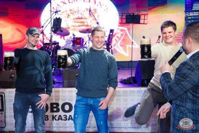 «Октоберфест-2019»: Бир Кинг, 24 сентября 2019 - Ресторан «Максимилианс» Казань - 22