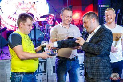 «Октоберфест-2019»: Бир Кинг, 24 сентября 2019 - Ресторан «Максимилианс» Казань - 29