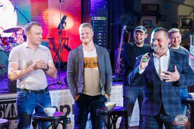 «Октоберфест-2019»: Бир Кинг, 24 сентября 2019 - Ресторан «Максимилианс» Казань - 3