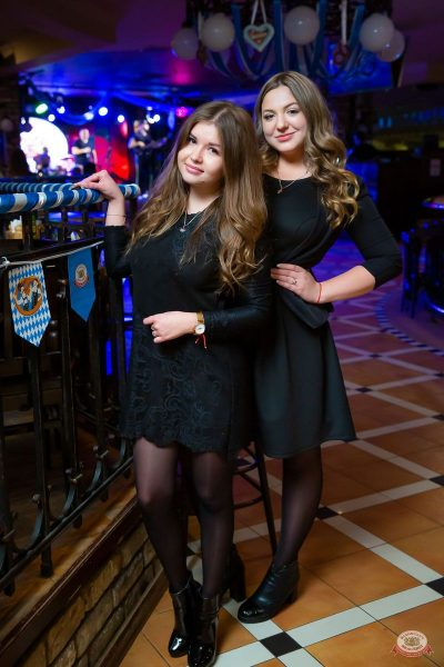 «Октоберфест-2019»: Бир Кинг, 24 сентября 2019 - Ресторан «Максимилианс» Казань - 37