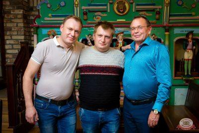 «Октоберфест-2019»: Бир Кинг, 24 сентября 2019 - Ресторан «Максимилианс» Казань - 41
